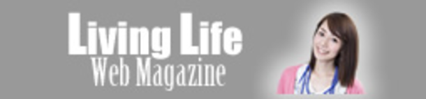 Living Life Web Magazine